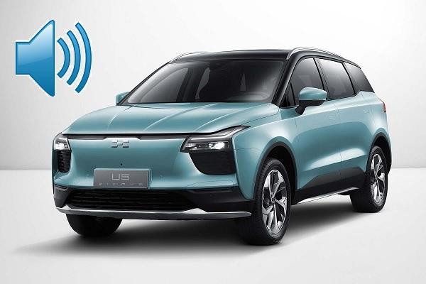 Des avertisseurs sonores désormais obligatoires sur les voitures électriques