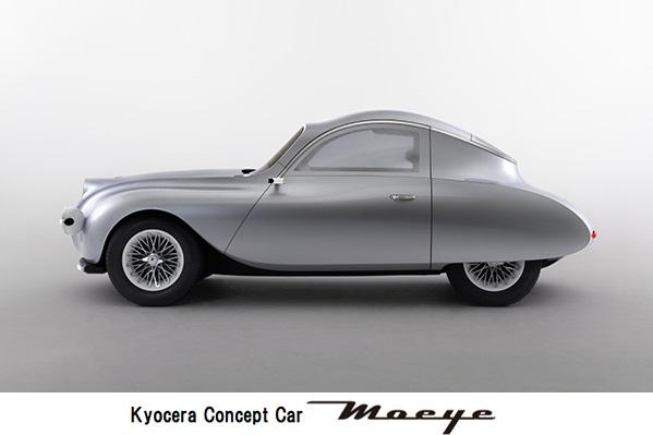 Un modèle ultra-futuriste pour Kyocera